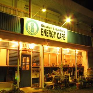 Energy cafe Open Sesameの写真