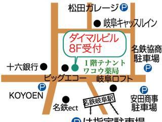 株式会社 大丸貸衣装店_ご相談もご予約を・提携駐車場完備