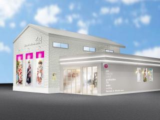 レンタル&フォトスタジオ 衣舞 六条店の写真3