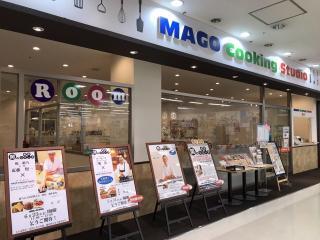 料理教室 MAGO Cooking Studio_マーゴの1階にあるので便利!