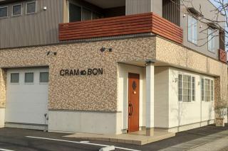CRAM BON 関店の写真1