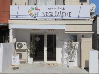 VEGE PALETTEの写真1