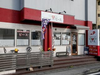 kitchen&cafe ピース写真