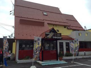 餃子専門店 大橋の写真3