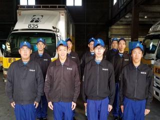 自社トラック 自社サービススタッフ|サカイの「まごころ品質」が行き届いているのは、トラックもスタッフ...