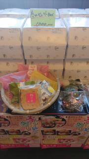 春のお菓子祭りやってま~す。