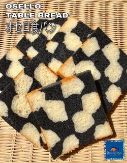 オセロ食パン…600円