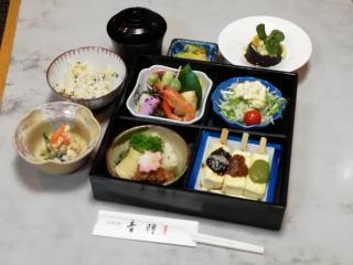 京料理 音羽_お知らせ