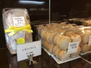 caffe vita_岐阜のお中元・夏ギフト特集_写真1