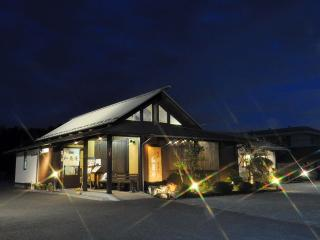 京都有喜屋 和蕎庵の写真1