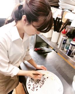 薬膳カフェ ZEN_お知らせ
