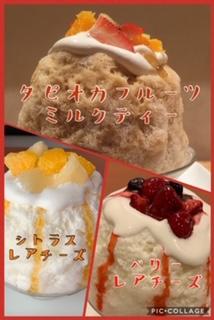 CAFFE SCIMMIA ROSSO_お知らせ