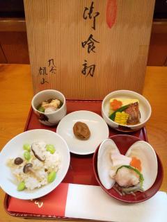 各種お祝いにピッタリな料理をご用意|お食い初め膳の一例。赤ちゃんのお祝いも『八ツ寺 日和』におまかせ...