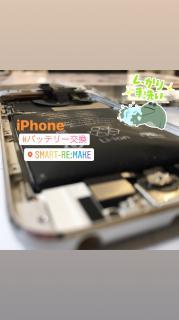 SMART Re:MAKE カラフルタウン岐阜店_お知らせ