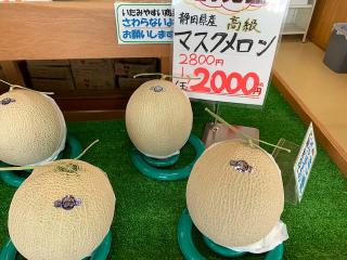 明日の特売品!!