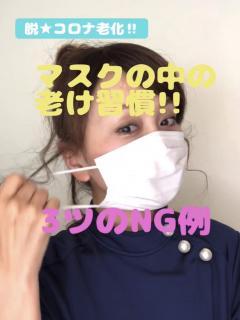 Re mani_お知らせ