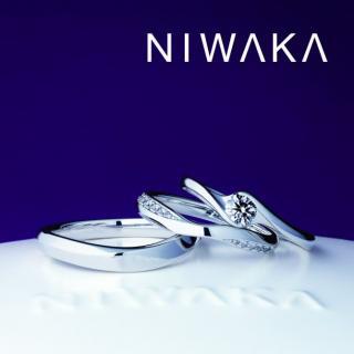 NIWAKA俄 正規取扱 1級ジュエリーコーディネーターの指輪店.ビジュトリーヨシダ®️一生モノのリングの輝き_写真