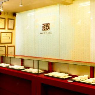 NIWAKA俄 正規取扱 1級ジュエリーコーディネーターの指輪店.ビジュトリーヨシダ®️の写真3