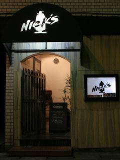 RESTAURANT BAR NICK'Sの写真