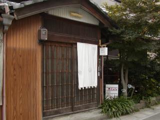 ひつじ家の写真