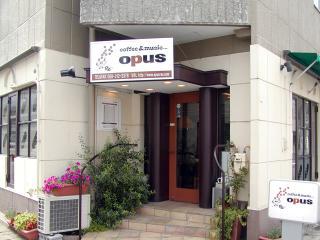 OPUSの写真
