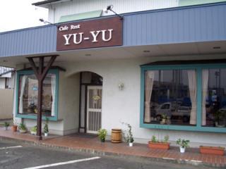 YU-YUの写真