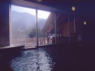 付知峡倉屋温泉 おんぽいの湯の写真
