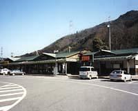 道の駅 美並の写真