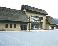 道の駅 白川郷の写真