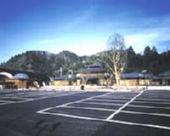道の駅 平成の写真