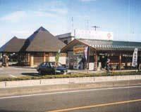 道の駅 富有柿の里いとぬきの写真1