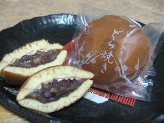 和菓子処 梅園菓子舗 本店の写真