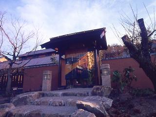 天然温泉 三峰の写真