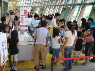 サイエンスワールド(岐阜県先端科学技術体験センター)の写真