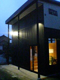 鯉釣kisuien2(南店)の写真