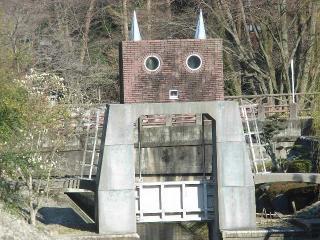 ロボット水門の写真