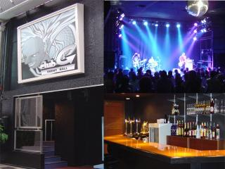 EVENT HALL club-Gの写真