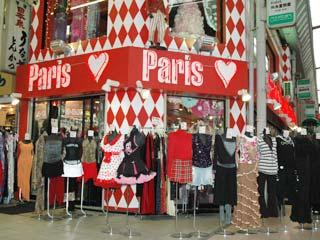 Parisの写真
