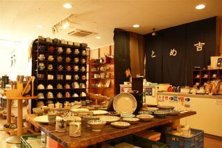 陶器・雑貨 とめ吉の写真