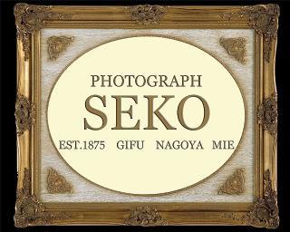 SEKO Photography 瀬古写真の写真