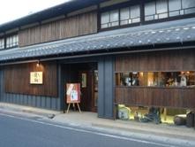 蔵元やまだ(合資会社山田商店)の写真