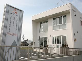 株式会社アルカディアホームの写真
