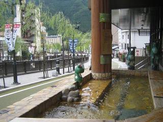 下呂温泉 下呂ロイヤルホテル雅亭 雅の足湯の写真