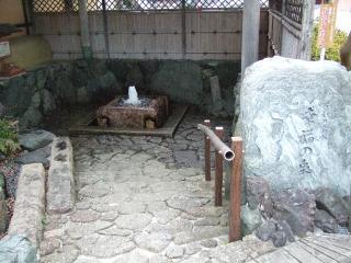 大垣フォーラムホテル 「幸福の泉」の写真