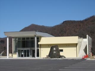 徳山会館の写真