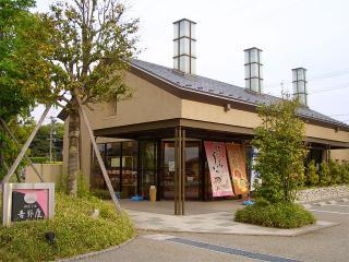 吉野屋 お菓子の森 平成店
