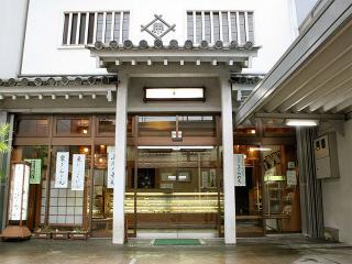 和菓子処 関市虎屋の写真