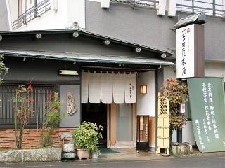 玉子屋本店の写真