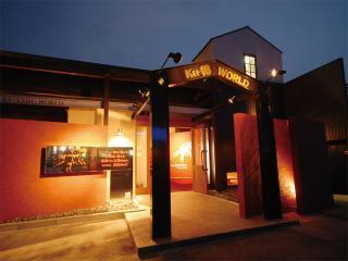 Ku-樽 WORLD 本店の写真1
