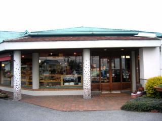 グルマンヴィタル 垂井本店の写真